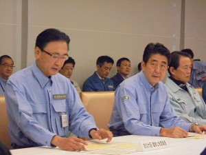 140901総合防災訓練2(官邸)
