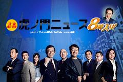 movie12529