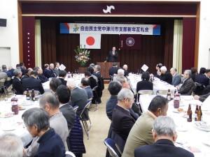 中津川市新年会