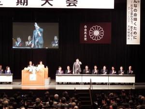 県連大会2