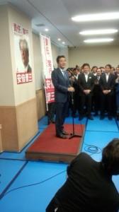 平成30年9月9日総裁選挙