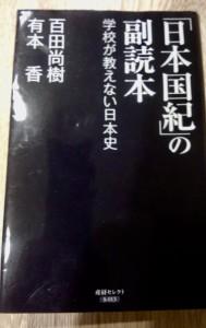 9C6027C7-7C93-4EEF-8640-D53B379EB907