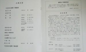 47EE5540-3EC4-42E4-A5CC-1A1069A73FE2
