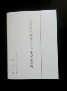 7BB78151-2CF1-4451-8F1F-E10D9A2DB215